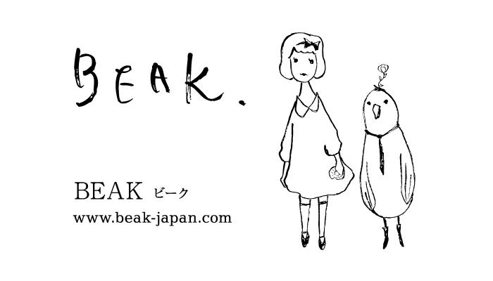 beak_02